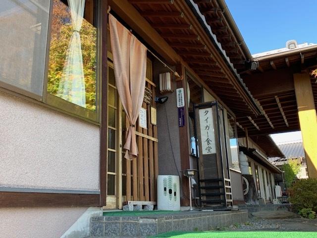 https://www.naganotomato.jp/nagatoma/ririko/assets/images/katubakka5.jpg