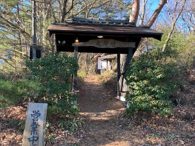 https://www.naganotomato.jp/nagatoma/ririko/assets/images/sobakoyabu1.jpg