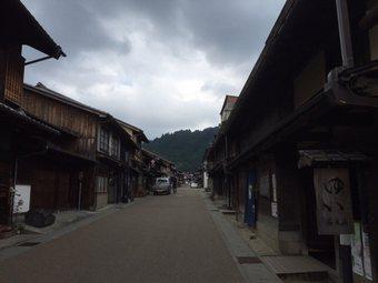 mtinamiiwamura1.jpg