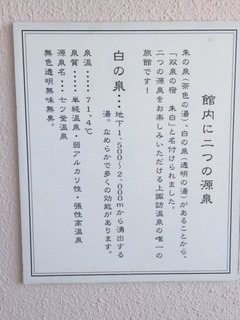 kamisuwaonsen5.jpg