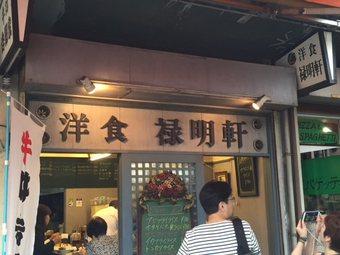 ajihurairai2.jpg