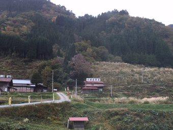 kawasetouhu3.jpg