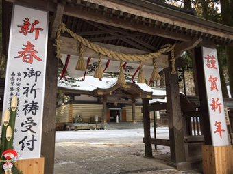 suwataisyakamiosyougatu4.jpg
