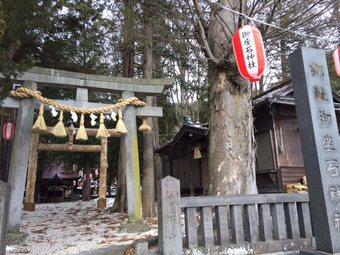 toriionbasira1.jpg