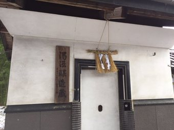 toriionbasira5.jpg