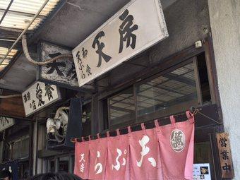 akasakasakazunite3.jpg