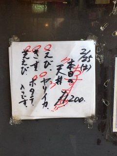 akasakasakazunite4.jpg