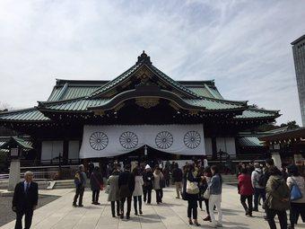 yasukunijinnjya1.jpg