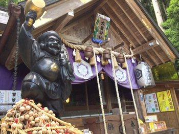 daikoku3.jpg