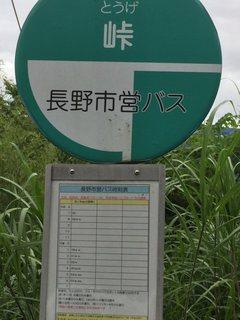 yamanonaka3.jpg