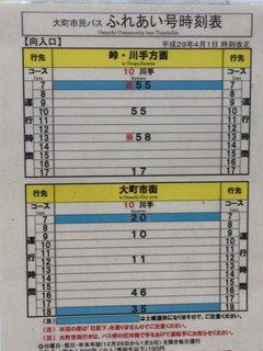 yamanonaka93.jpg