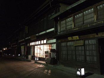 naraijyukutoumyou6.jpg