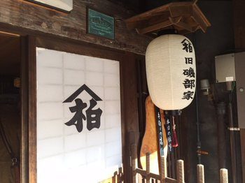 kimonoaruko-7.jpg