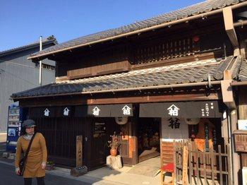 kimonoaruko-8.jpg