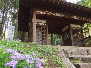 kiyomizuhisasuburi1.jpg