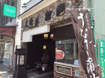 midorikosyoka3.jpg