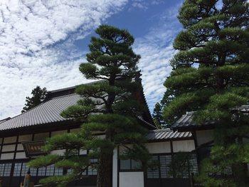 syoutokujidakke1.jpg