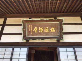 syoutokujidakke2.jpg