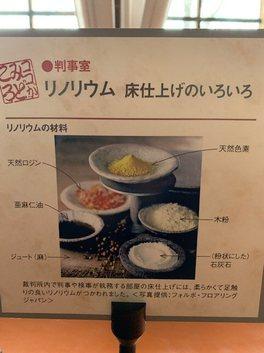 saibannsyotou8.jpg