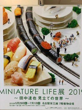 nagoyaminityua1.jpg