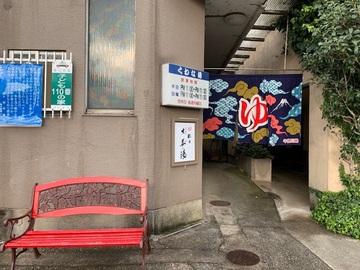 kazuetyou7.jpg
