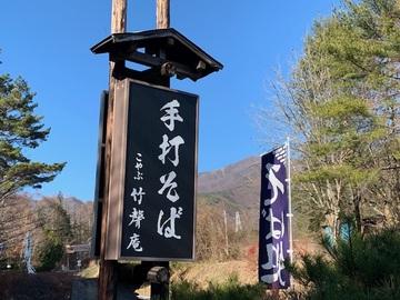 sobakoyabu3.jpg