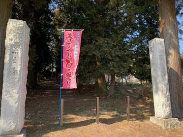 yakuouji1.jpg