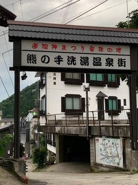ooyuhairani3.jpg