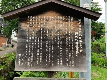 ooyuhairani7.jpg