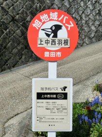 kaminakamurahama11.jpg