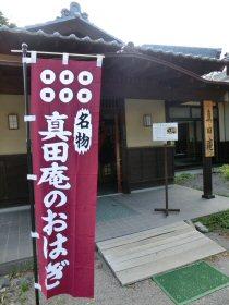 oyasikikouen3.jpg