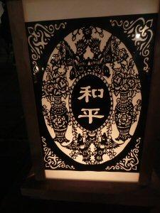 tourouzenkouji17.jpg
